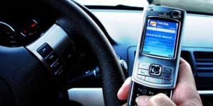 СМС за рулем