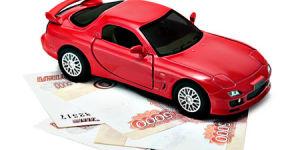 пауза для льготных автокредитов